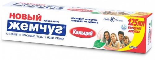 Купить Зубная паста кальций 125мл цена