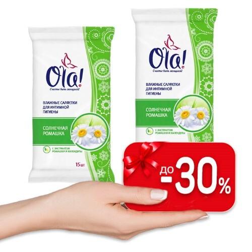 Набор из 2-х упаковок OLA влажные салфетки для интимной гигиены РОМАШКА №15 по специальной цене