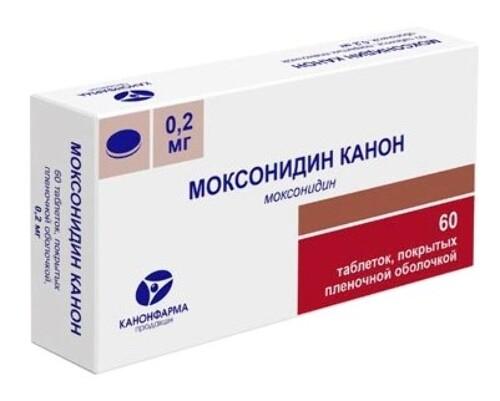 Купить Моксонидин канон 0,0002 n60 табл п/плен/оболоч/блистер цена