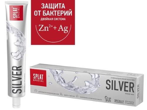 Купить Special зубная паста silver 75мл цена