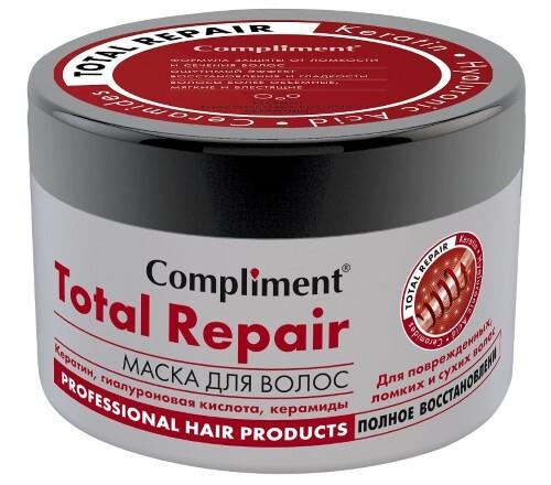 Купить Маска для волос total repair с кератином гиалуроновой кислотой керамидами для поврежденных ломких и сухих волос полное восстановление 500мл цена
