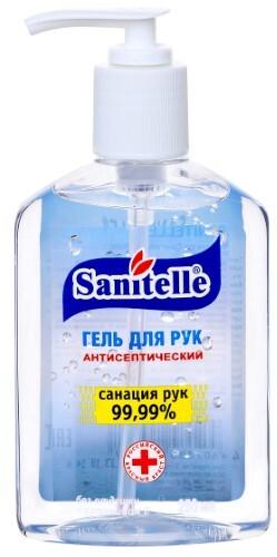 Купить Гель для рук антисептический с витамином е 250мл цена