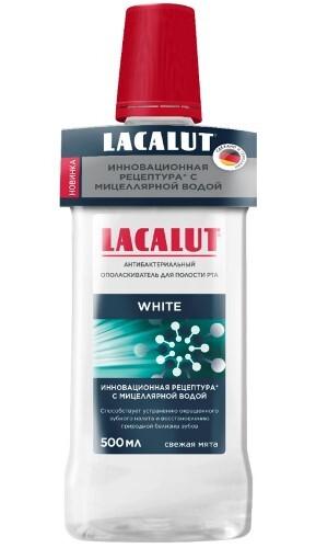 Купить Ополаскиватель антибактериальный для полости рта white 500мл цена