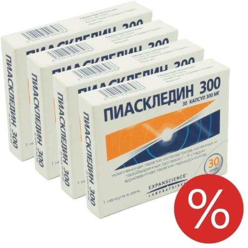 Купить ПИАСКЛЕДИН 300 0,3 N30 КАПС цена