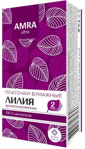Купить Платочки бумажные двухслойные с ароматом лилии n10 цена