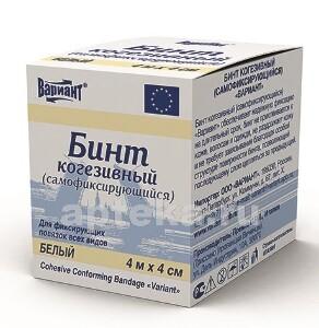 Купить Набор из двух упаковок бинт когезивный самофиксирующийся вариант 4мх4см со скидкой 10 % цена