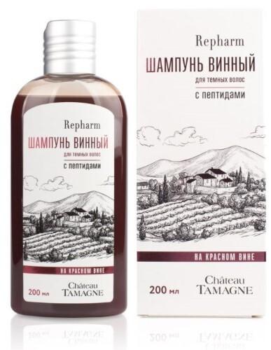 Купить Шампунь винный chateau tamagne с пептидами для темных волос 200мл цена