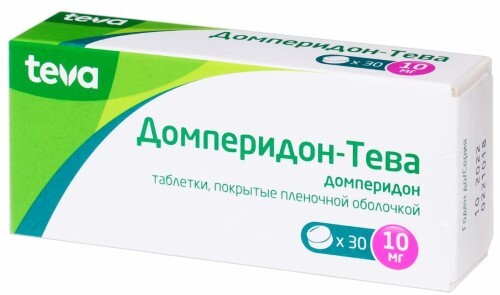 Купить ДОМПЕРИДОН-ТЕВА 0,01 N30 ТАБЛ П/ПЛЕН/ОБОЛОЧ цена