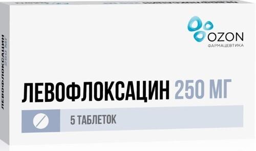 Купить ЛЕВОФЛОКСАЦИН 0,25 N5 ТАБЛ П/ПЛЕН/ОБОЛОЧ/ОЗОН цена