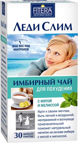 Купить Имбирный чай леди слим мята/мелисса цена