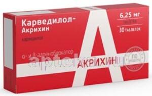 Карведилол-акрихин 0,00625 n30 табл