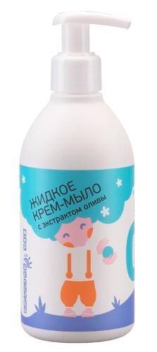 Жидкое крем-мыло детское с экстрактом оливы 300мл