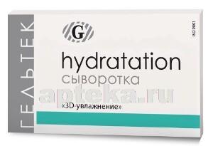 Купить Hydratation сыворотка 3d-увлажнение 5мл n5 цена