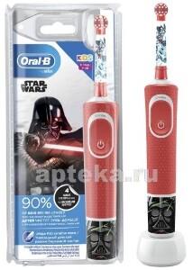 Купить Зубная щетка d100.413.2k starwars/тип 3710/электрическая цена