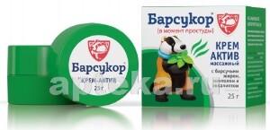 Купить БАРСУКОР КРЕМ-АКТИВ МАССАЖНЫЙ ДЕТСКИЙ 25,0 цена