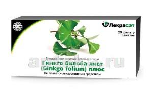 Купить Гинкго билоба лист плюс 1,5 n20 ф/пак цена