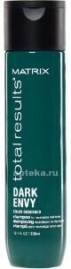 Купить Total results дарк энви шампунь для нейтрализации красных оттенков волос 300мл цена