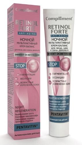 Купить Retinol forte ночной мультиактивный крем-баланс для лица, шеи и зоны декольте 50мл цена