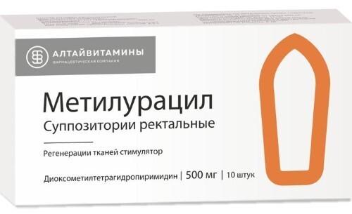 Купить МЕТИЛУРАЦИЛ 0,5 N10 СУПП РЕКТ /АЛТАЙВИТАМИНЫ/ цена