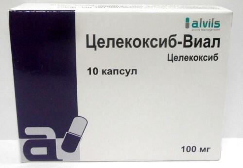 Купить ЦЕЛЕКОКСИБ-ВИАЛ 0,1 N10 КАПС цена