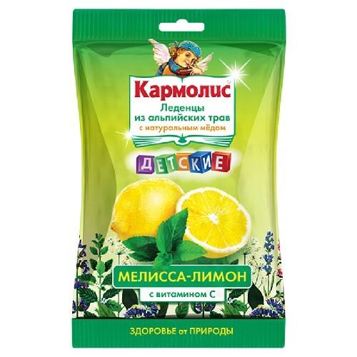 Купить Леденцы кармолис с медом/вит с мелисса-лимон детские цена