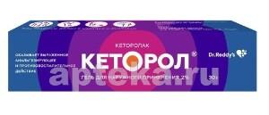 Купить КЕТОРОЛ 2% 30,0 ГЕЛЬ Д/НАРУЖ ПРИМ цена