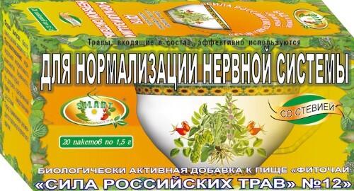 Купить Фиточай сила российских трав n12 цена