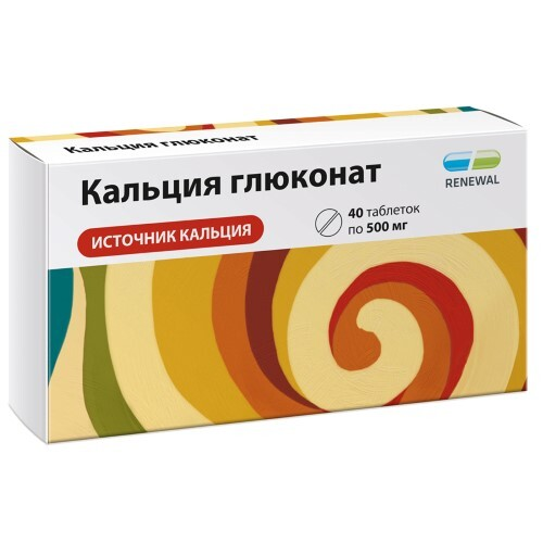 Купить Кальция глюконат 0,5 n40 табл /обновление/ цена
