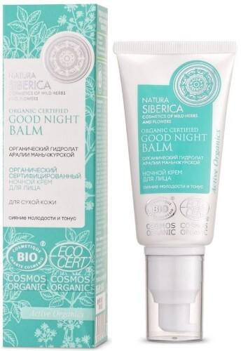 Купить Крем для лица органический сертифицированный ночной для сухой кожи 50мл цена