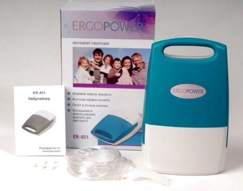 Купить Небулайзер ergopower er-401 компрессорный цена