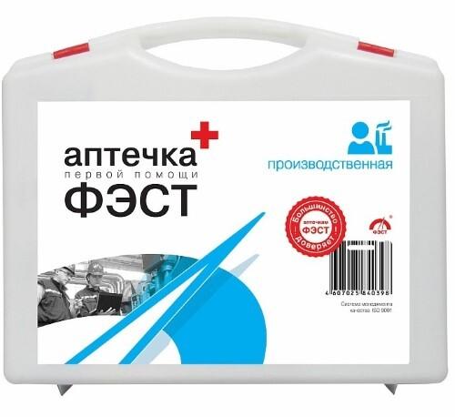 Аптечка первой помощи фэст для оснащения промышленных предприятий производственная/n1 футляр пластмассовый