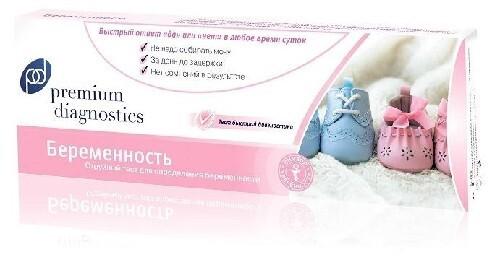 Тест для определения беременности premium diagnostics n1