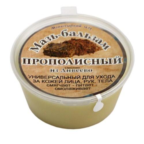 Купить Мазь-бальзам прополисный для ухода за кожей лица рук тела с маслами из дивеево 50мл цена