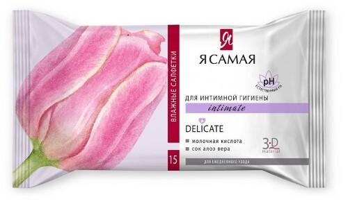 Купить Влажные салфетки для интимной гигиены алоэ n15 цена