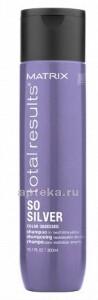Купить Total results соу сильвер колор обсэссд шампунь оттеночный для светлых и седых волос 300мл цена