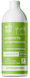 Купить Жидкость для ирригатора+ополаскиватель ежедневный уход фитокомплекс без фтора 500мл цена