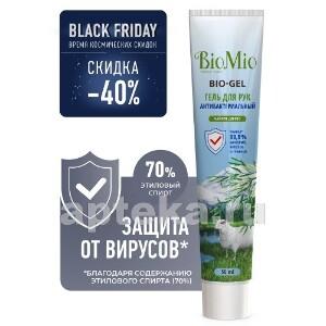 Купить Bio-gel гигиенический гель для рук с эфирным маслом чайного дерева 50мл цена