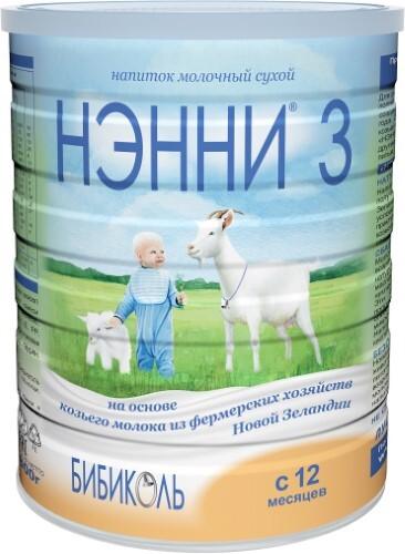 Купить 3 сухой молочный напиток на основе козьего молока цена