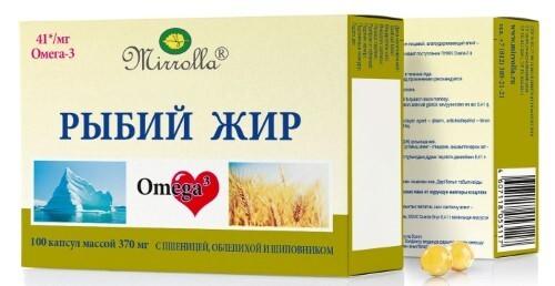 Купить Рыбий жир мирролла с масл пшен/обл/ шипов цена