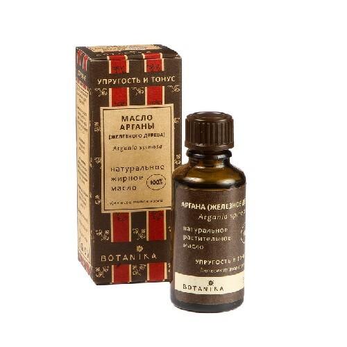 Купить Масло аргана (железное дерево) косметическое 30мл цена