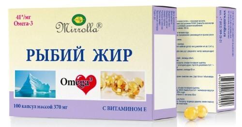 Купить Рыбий жир мирролла с витамин е n100 капс цена