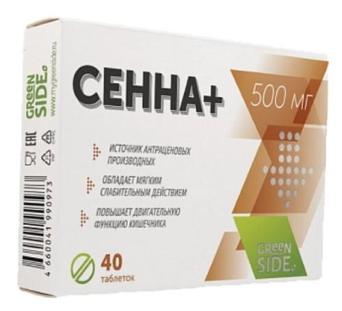 Купить СЕННА+ N40 ТАБЛ МАССОЙ 500МГ цена