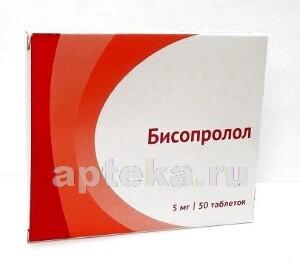 Купить Бисопролол 0,005 n50 табл п/плен/оболоч /озон/ цена