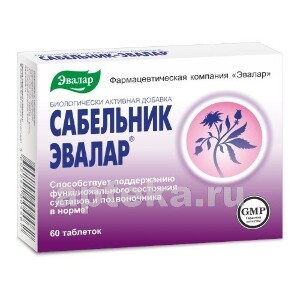 Купить САБЕЛЬНИК-ЭВАЛАР 0,5 N60 ТАБЛ цена