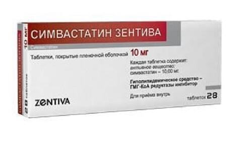 Симвастатин зентива