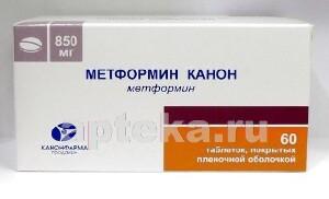 Купить Метформин канон 0,85 n60 табл п/плен/оболоч/ цена