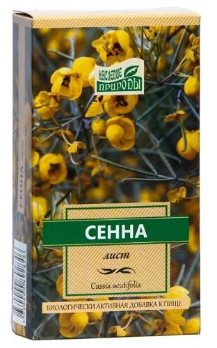 Купить Наследие природы сенна цена