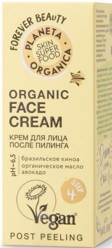 Купить Skin super food крем для лица после пилинга 50мл цена