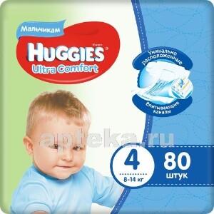 Купить HUGGIES ULTRA COMFORT ПОДГУЗНИКИ ДЕТСКИЕ ДЛЯ МАЛЬЧИКОВ РАЗМЕР 4 8-14КГ N80 цена