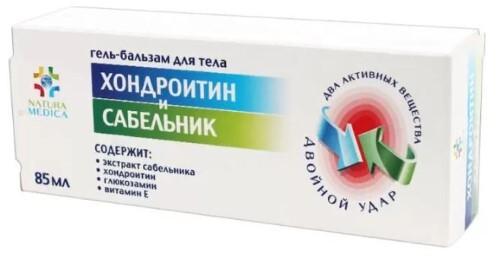 Купить NATURA MEDICA ГЕЛЬ-БАЛЬЗАМ ХОНДРОИТИН И САБЕЛЬНИК 85МЛ цена